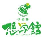 sumire0417さんの学習塾「想学館」のロゴへの提案