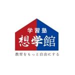 atariさんの学習塾「想学館」のロゴへの提案