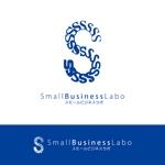 nabeさんのスモールビジネスに関する調査・提言を行っていく活動「スモールビジネスラボ」のロゴへの提案