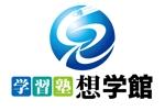 king_jさんの学習塾「想学館」のロゴへの提案