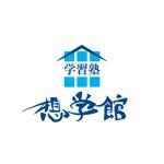 arizonan5さんの学習塾「想学館」のロゴへの提案