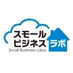sidebkentaroさんのスモールビジネスに関する調査・提言を行っていく活動「スモールビジネスラボ」のロゴへの提案