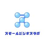 oriental55555さんのスモールビジネスに関する調査・提言を行っていく活動「スモールビジネスラボ」のロゴへの提案