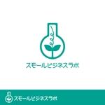 nekofuさんのスモールビジネスに関する調査・提言を行っていく活動「スモールビジネスラボ」のロゴへの提案