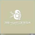 neomasuさんのスモールビジネスに関する調査・提言を行っていく活動「スモールビジネスラボ」のロゴへの提案