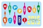 Yuppeさんの「釣り」をテーマにした年賀状デザイン募集【同時募集あり・複数当選あり】への提案