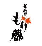 deptさんの飲食店(居酒屋)のロゴへの提案