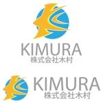 lightworkerさんの建設関係と造船所関係の仕事をしています。株式会社 木村 のロゴへの提案