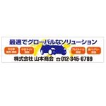 minamitさんの新規開業する中古車販売店の看板デザインへの提案