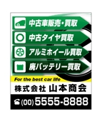 maru_designさんの新規開業する中古車販売店の看板デザインへの提案