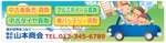 aki-ayaさんの新規開業する中古車販売店の看板デザインへの提案