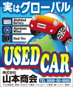 k_onishiさんの新規開業する中古車販売店の看板デザインへの提案