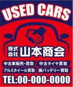 HMkoboさんの新規開業する中古車販売店の看板デザインへの提案