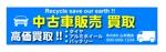 osamu13さんの新規開業する中古車販売店の看板デザインへの提案