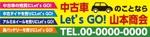 tokio_japanさんの新規開業する中古車販売店の看板デザインへの提案