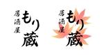 ryo23さんの飲食店(居酒屋)のロゴへの提案