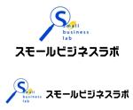 noir_5さんのスモールビジネスに関する調査・提言を行っていく活動「スモールビジネスラボ」のロゴへの提案