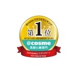 nil_0921さんの美容石鹸の大手口コミサイトランキング(洗顔料部門第1位)シールデザインへの提案