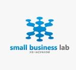 hiko-kzさんのスモールビジネスに関する調査・提言を行っていく活動「スモールビジネスラボ」のロゴへの提案