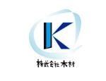 x6lnさんの建設関係と造船所関係の仕事をしています。株式会社 木村 のロゴへの提案