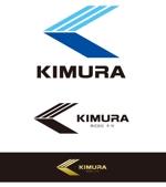 serve2000さんの建設関係と造船所関係の仕事をしています。株式会社 木村 のロゴへの提案