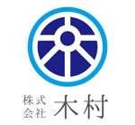 furi_tottoさんの建設関係と造船所関係の仕事をしています。株式会社 木村 のロゴへの提案