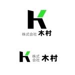 satorihiraitaさんの建設関係と造船所関係の仕事をしています。株式会社 木村 のロゴへの提案