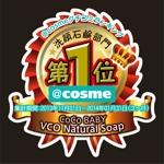 snjnmcさんの美容石鹸の大手口コミサイトランキング(洗顔料部門第1位)シールデザインへの提案