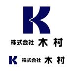 MacMagicianさんの建設関係と造船所関係の仕事をしています。株式会社 木村 のロゴへの提案