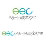 ujo-designさんのスモールビジネスに関する調査・提言を行っていく活動「スモールビジネスラボ」のロゴへの提案