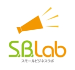 waami01さんのスモールビジネスに関する調査・提言を行っていく活動「スモールビジネスラボ」のロゴへの提案