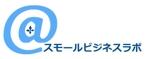 mokusaiさんのスモールビジネスに関する調査・提言を行っていく活動「スモールビジネスラボ」のロゴへの提案