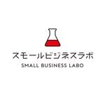 GGPGさんのスモールビジネスに関する調査・提言を行っていく活動「スモールビジネスラボ」のロゴへの提案