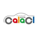 BeLINEさんの車のキズ・ヘコミ修理、カーコーティングショップ 「CalaCl (カラクル)」のロゴを募集します!への提案