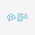 akitakenさんのスモールビジネスに関する調査・提言を行っていく活動「スモールビジネスラボ」のロゴへの提案