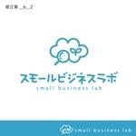 ns_worksさんのスモールビジネスに関する調査・提言を行っていく活動「スモールビジネスラボ」のロゴへの提案