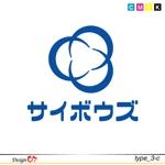 design_ozさんのサイボウズ株式会社 企業ロゴ3種類の制作への提案