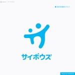 maldduk2jpさんのサイボウズ株式会社 企業ロゴ3種類の制作への提案
