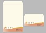 yamazatoさんの洋長3・角2封筒のデザインへの提案