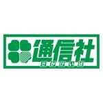 佐賀競馬予想新聞のロゴへの提案