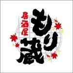 tomi5687さんの飲食店(居酒屋)のロゴへの提案