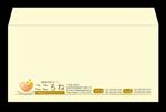 zazahさんの洋長3・角2封筒のデザインへの提案