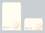 murajun39さんの洋長3・角2封筒のデザインへの提案