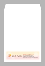 sa-yuさんの洋長3・角2封筒のデザインへの提案
