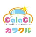 DSGmtさんの車のキズ・ヘコミ修理、カーコーティングショップ 「CalaCl (カラクル)」のロゴを募集します!への提案