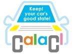 msumi_ikeさんの車のキズ・ヘコミ修理、カーコーティングショップ 「CalaCl (カラクル)」のロゴを募集します!への提案