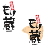 katsubooさんの飲食店(居酒屋)のロゴへの提案