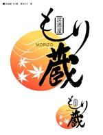 uni-sk310さんの飲食店(居酒屋)のロゴへの提案