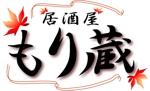bon-tomoeさんの飲食店(居酒屋)のロゴへの提案