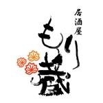 asahi8910さんの飲食店(居酒屋)のロゴへの提案